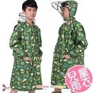 男童 卡通綠色恐龍印花 恐龍書包 環保雨衣 雨具 大尺碼