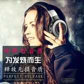 ZEALOT/狂熱者 B19藍芽耳機頭戴式運動插卡電腦無線重低音樂耳麥 【快速出貨】