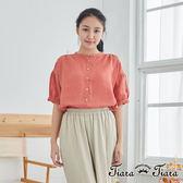 【Tiara Tiara】百貨同步 圓領素色開襟襯衫(藍/淡橘)