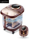 電動泡腳桶足浴盆全自動按摩加熱恒溫洗腳盆電動按摩加熱足療家用QM 美芭