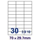 【奇奇文具】裕德Unistar US4456 70×29.7mm 30格 A4 三合一 電腦標籤(1盒100張)