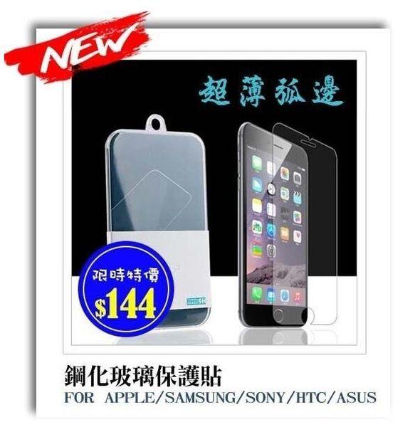 [24hr 火速出貨] 非GOR鋼化玻璃貼 iPhone 7/8 i7 6s plus 5s S7 Note 5 4 ZF 3 ZOOM V10 V20 oppo R9S R7