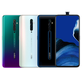 【贈樂視5000行電等6大好禮】OPPO Reno2 Z (8GB/128GB) 6.5吋 升降四鏡頭