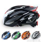 路卓 騎行頭盔 山地車頭盔 騎行裝備超輕一體成型自行車頭盔男女DF  萌萌小寵