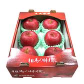 日本相馬村青森富士蘋果6入/盒(量販盒)