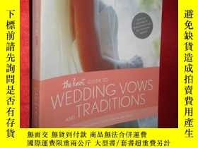 二手書博民逛書店The罕見Knot Guide to Wedding Vows