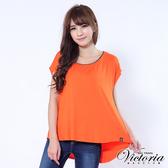 Victoria 後領摟空TEE-女-桔-V8526123