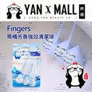 ⭐日本 Fingers 馬桶芳香強效清潔球 50g【海洋之心香-藍】