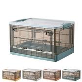 【台灣現貨】雙開門摺疊收納箱50L【JL精品工坊】收納櫃 整理箱 滑輪箱 收納箱 收納箱可折疊