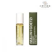 MALIN+GOETZ 大麻草滾珠式香氛油9ml 盡是懷舊時尚的性格氣味 10 10《小婷子美妝》