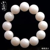 串珠手鏈 白玉菩提根手串2.0男散珠配飾菩提子佛珠手鏈生日禮物 LJ6365【極致男人】