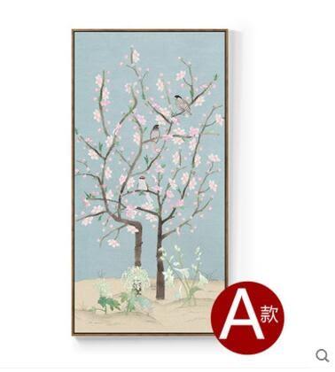 墙蛙客厅装饰画沙发背景墙三联画现代简约卧室挂画餐厅壁画玄关画
