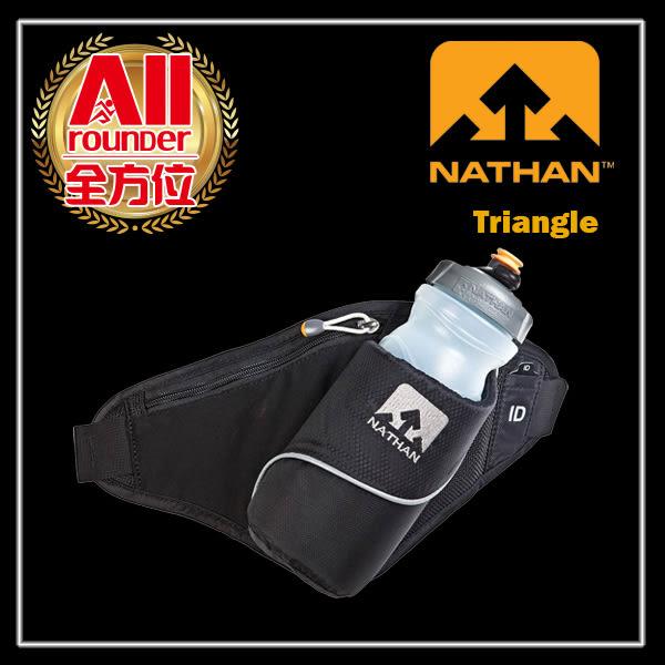 預購品【NATHAN】【全方位慢跑概念館】Triangle (650ml) 水壺腰包 -黑/桃紅/藍(4882NB)