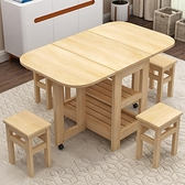 全實木折疊餐桌家用吃飯桌四方桌簡約伸縮木桌凳子可收納小戶型 MKS快速出貨