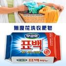 韓國 Mukunghwa 無瓊花洗衣肥皂 230g