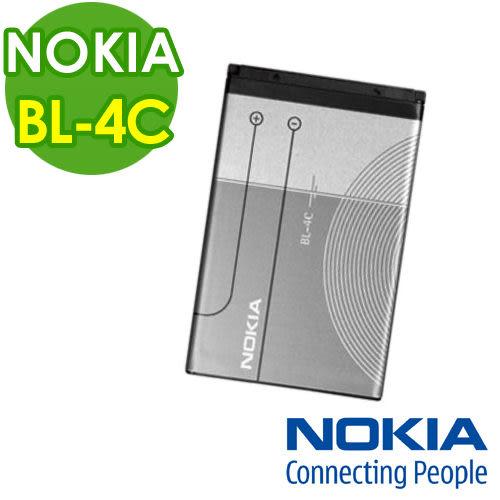 《 3C批發王 》原廠電池 Nokia BL-4C 手機 3500 / 3806 / 6101 / 6102 / 6125 / 6131 / 6300 / X2