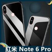 Xiaomi 小米 紅米機 Note 6 Pro 純色玻璃保護套 軟殼 閃亮類鏡面 創新時尚 軟邊全包款 手機套 手機殼