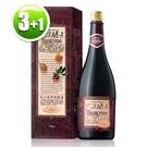【買3送1】大漢酵素 綜合蔬果醱酵液(720ml/瓶)x3