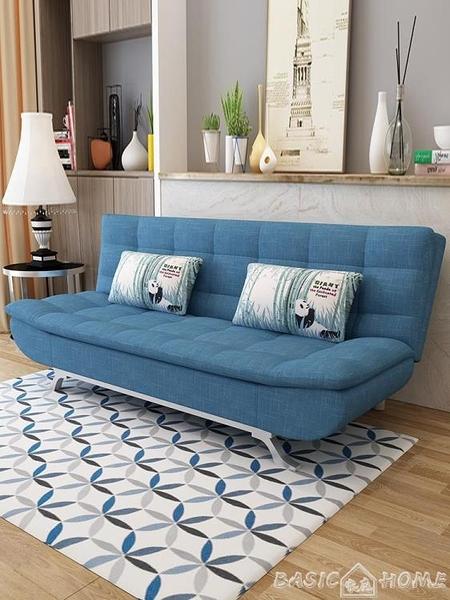 沙發床沙發床可折疊小戶型雙人1.8米多功能布藝兩用經濟型可拆洗1.5客廳  LX 夏季上新