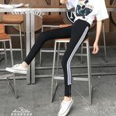 早春新款女裝彈力緊身高腰修身顯瘦豎條外穿學生小腳九分打底褲「夢娜麗莎精品館」