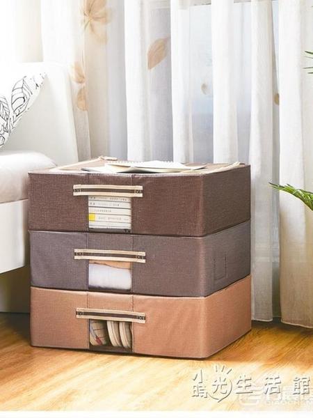 牛津布藝床下扁平收納箱鋼架整理箱儲物箱子衣服床底抽屜式收納盒 WD 聖誕節全館免運