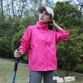 戶外春夏秋季大碼衝鋒衣男女超薄款單層防水透氣速干防風運動外套