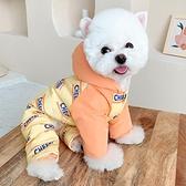 寵物衣服 汽水四腳棉服春狗狗寵物泰迪比熊衣服貴賓博美雪納瑞小型犬【快速出貨八折鉅惠】