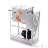 和面機多功能不銹鋼電動攪拌機商用5公斤15公斤25公斤揉面面粉機QM『櫻花小屋』