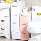 收納櫃加厚夾縫儲物冰箱廚房衛生間浴室整理置物架窄零食子抽屜式 igo陽光好物
