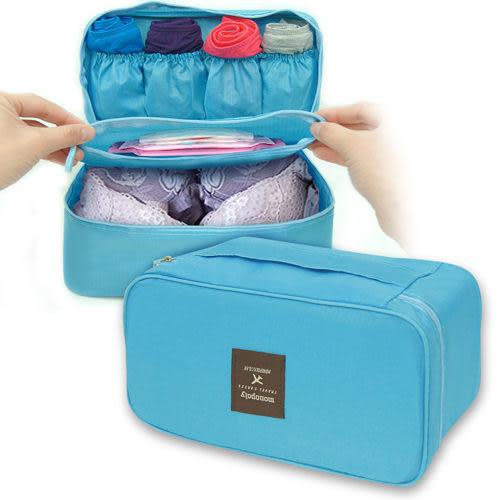 WallyFun 多功能旅行內著收納袋 -天藍