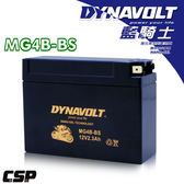 【DYNAVOLT 藍騎士】MG4B-BS 機車電瓶 機車電池 (洽詢:機車電池 充電器.機車電池)