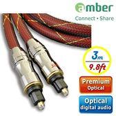 (Toslink - Toslink) amber 極高品質光纖數位音訊傳輸線角型接頭Toslink對Toslink- 3M AT230