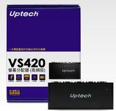 [ 中將3C ]   Uptech 登昌恆 VS420 4-Port 螢幕分配器(高頻版) VS-420