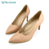 【Bo Derek 】美型側V邊尖頭高跟鞋-杏膚