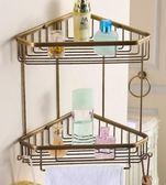 全銅仿古加大三角雙層帶鉤置物架 歐式復古帶毛巾桿角架化妝收納·享家生活館
