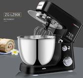 打蛋器志高臺式打蛋器廚師機電動家用多功能和面全自動揉面機攪拌機商用 名創家居館