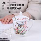 景德鎮陶瓷茶杯帶蓋骨瓷水杯粉彩青花瓷器會議禮品辦公杯可定制 酷我衣櫥