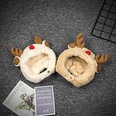 寶寶套頭帽男加絨保暖圣誕帽子可愛超萌女嬰兒帽子冬季加厚護耳帽 快速出貨