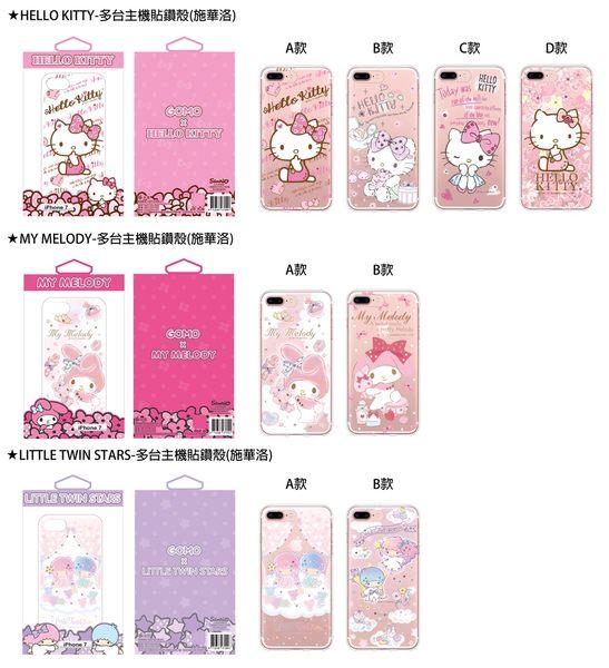 King*Shop~索尼XZP Hello Kitty聯名施華洛G8141鑲鑽手機殼 透明硅膠防摔保護套