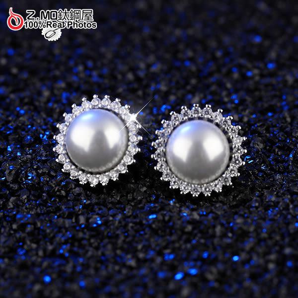 鍍白金水鑽+人造珍珠耳環 簡約時尚 單鑽設計 閃亮耀眼 一對價【EKAP681】Z.MO鈦鋼屋