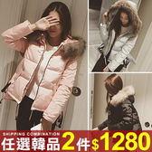 任選2件1280外套短版鋪棉外套韓版毛領連帽保暖外套【08G-F0436】