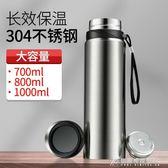 保溫杯男大容量水杯真空不銹鋼茶杯女士戶外便攜水壺訂製杯子 酷斯特數位3c