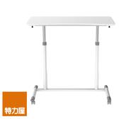 特力屋 格林雙桿氣壓式升降桌 採E1板材