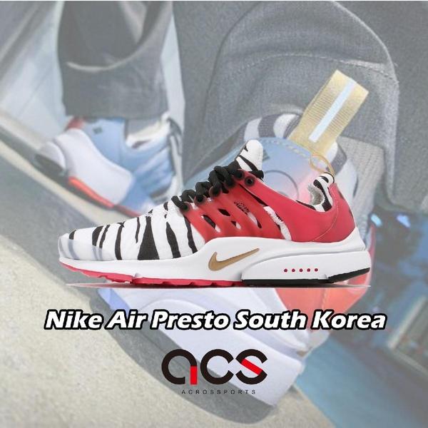 Nike 休閒鞋 Air Presto South Korea 白 紅 藍 男鞋 女鞋 虎紋 陰陽 魚骨鞋 運動鞋【ACS】 CJ1229-100
