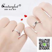 戒指 情侶戒指一對創意設計男女純銀對戒日韓簡約活口素戒 歐歐流行館
