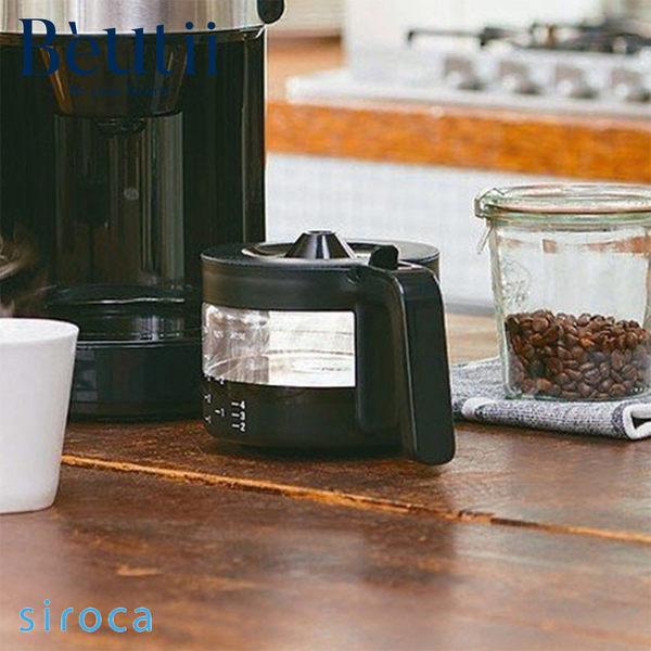 SIROCA SC-C1120K(SS) 專用咖啡玻璃壺(黑)