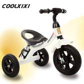 兒童三輪車童車寶寶腳踏車嬰兒玩具車充氣輪1-2-3-4歲自行車xw