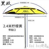 釣傘2.4米雙層釣魚傘萬向防雨防曬加厚黑膠超輕漁傘 QQ26440『bad boy時尚』