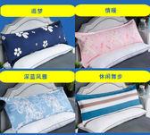 雙人枕頭情侶枕成人長枕頭1.2米護頸長款大枕芯套1.5m1.8床 QQ568『樂愛居家館』