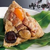【呷七碗】頂級南部粽(210g*6粒/包)